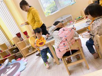 Mydear Day Care(麦迪双语托育园)