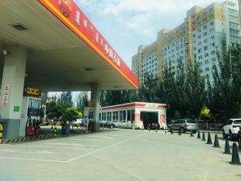 中国石油大东街加油站