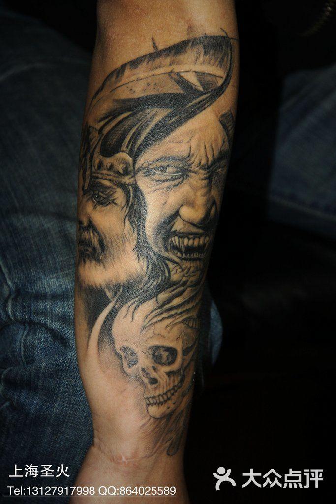 圣火纹身包小手臂图片-北京纹身-大众点评网