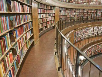 山东大学图书馆