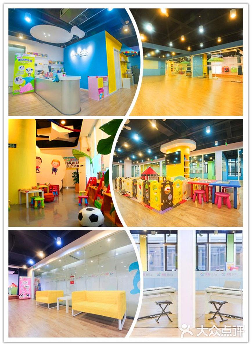 美育儿童音乐舞蹈国际机构(莘庄校区)