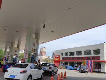 中国石油博鑫加油站