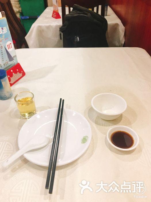 小美食大排档(汇成图片)-眼镜-厦门大道总店白云美食附近图片