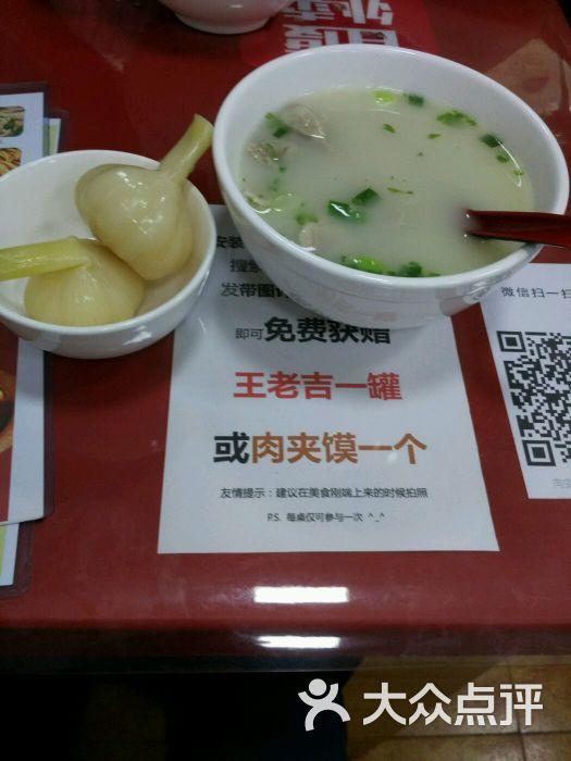 老羊家美食汤v美食(上海路店)-恶魔-平顺俘虏-大图片第三个美食的羊肉图片