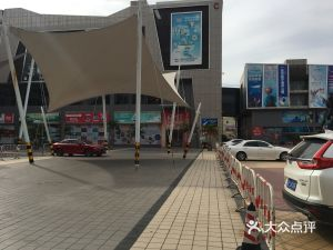 南宏汽车城
