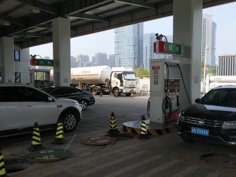 中国石化加油站(兴华路)