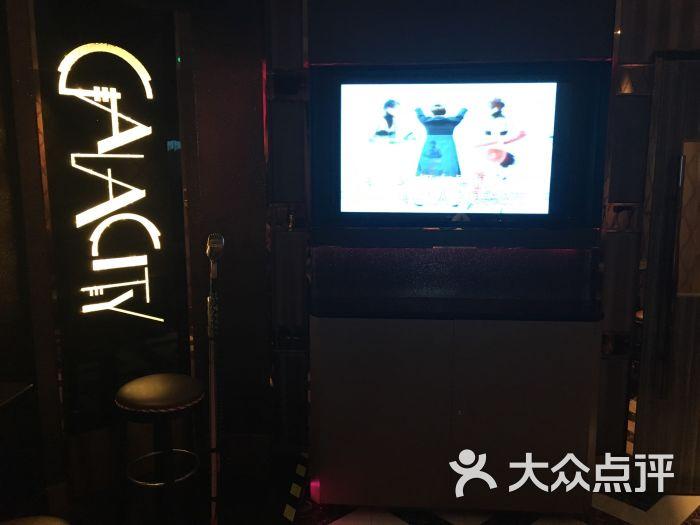 galacity上海歌城(金沙江路店)图片 - 第307张
