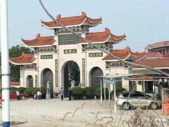 上海福樂山莊有限公司