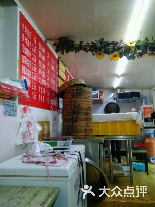 孙平大包-大堂图片-青岛美食-大众点评网