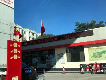 中国石油加油站(古城街)