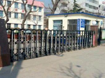 东平县第二实验小学