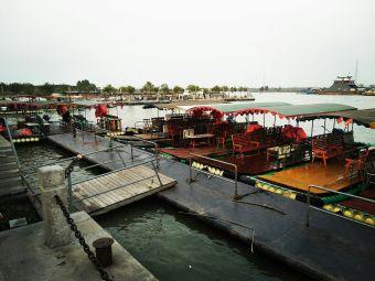 微山岛码头