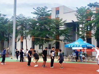 深圳技师学院(龙岗分院)