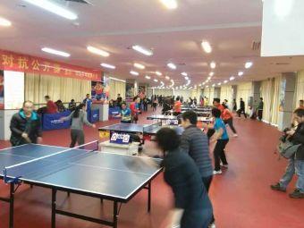 贺龙乒乓球俱乐部