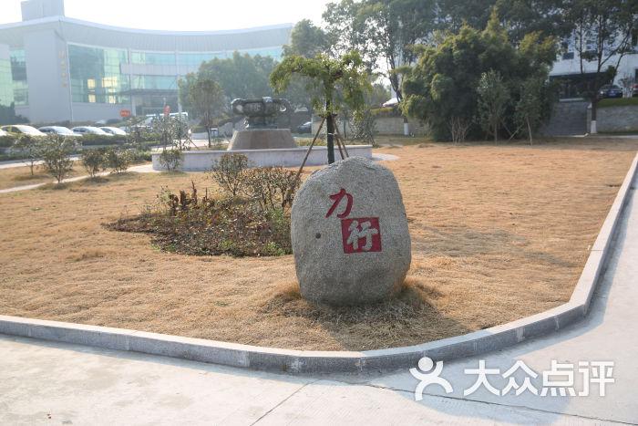 镇江高等职业技术学校学校环境图片 - 第3张