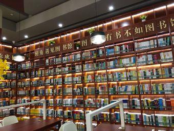 昆山图书馆24小时自助图书馆(九方城分馆)