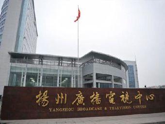 扬州广电新媒体传播