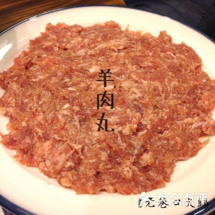 老巷口火锅店的全部评价(第17页)-青岛-大众点评网
