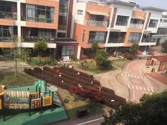 张家港市实验幼儿园(河东路)