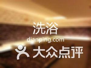 淄博博山区洗浴中心排行