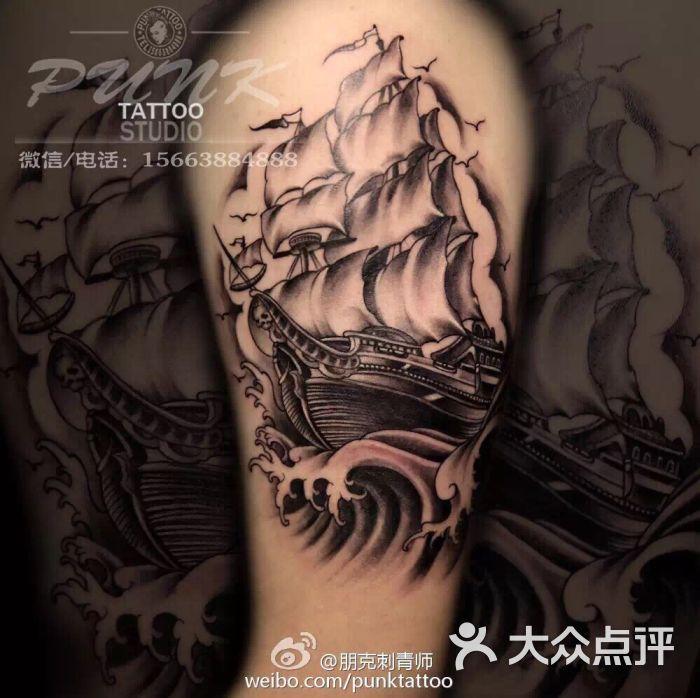 哈尔滨纹身图案帆船纹身图片