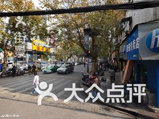 千叶日语培训中心 电话,地址,图片,营业时间-武