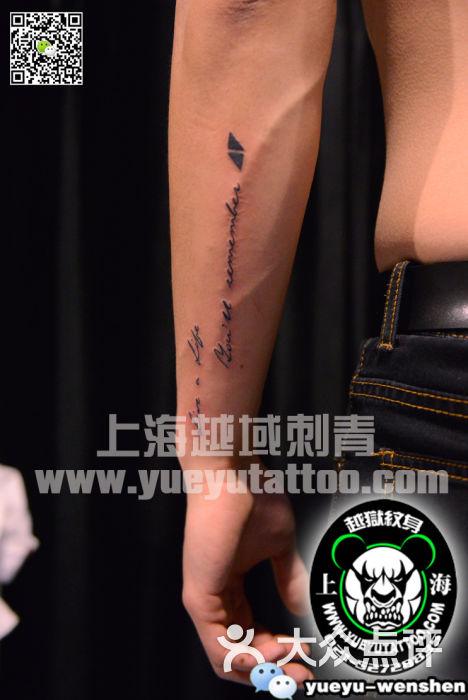 越狱刺青纹身工作室(徐家汇店)-字母纹身图案图片