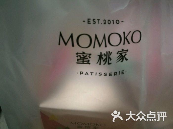 momoko蜜桃家(成都远洋太古里店)图片 - 第10张
