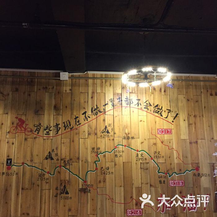 雅安张记木桶鱼(宝龙店)-图片-福州美食-大众点评网