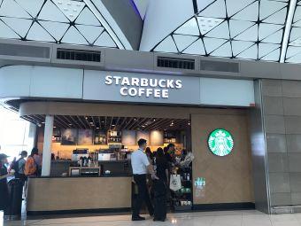 星巴克(midfieldconcourse hk international airport)