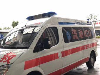 救护车安保医疗