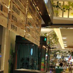 答案茶的位置在世欧王庄广场南区三楼.