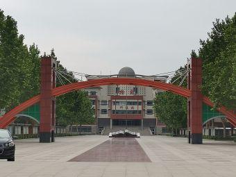 淄博市桓台二中