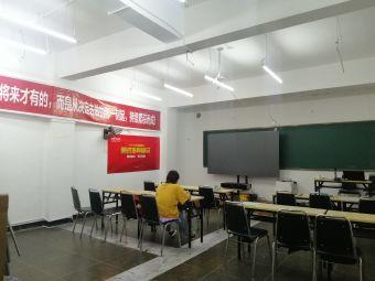 中公教育(红河老职场校区)