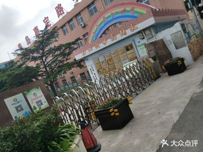 青岛嘉定路小学图片 - 第5张