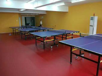 东街口校区乒乓球馆