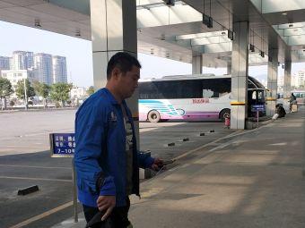 三乡中心汽车客运站