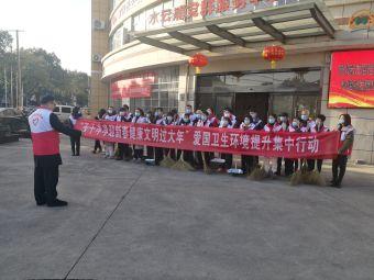 水云浦村文化礼堂