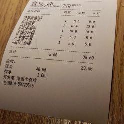 阳阳中国饭的图片