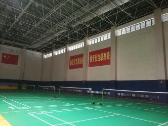 国家羽毛球队陵水训练基地