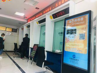 中国建设银行(哈尔滨红霞支行)