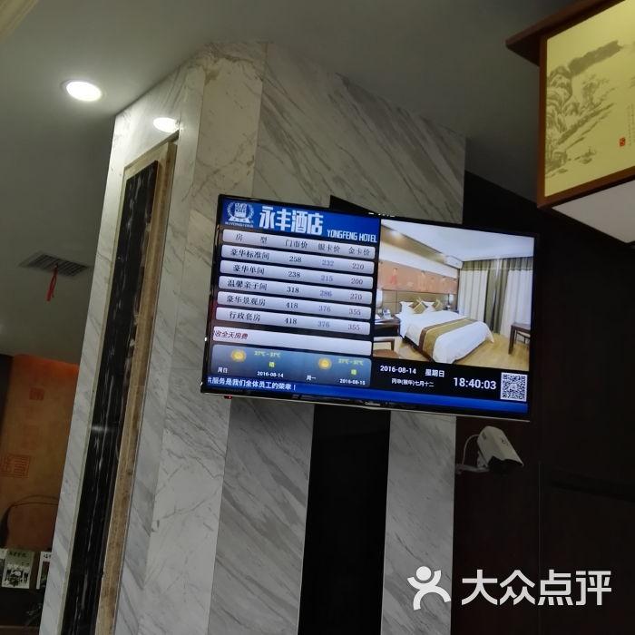 永丰酒店曲江大雁塔北广场店