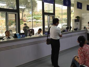 中汇机动车检测公司