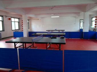 萌山乒乓球俱乐部