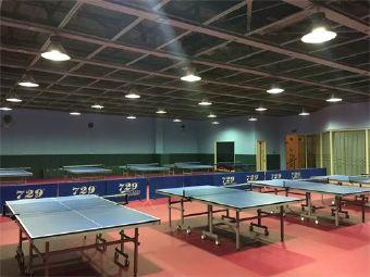 中程乒乓球俱乐部