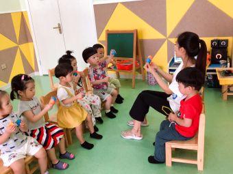 诺比扬国际早教中心