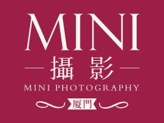 厦门MINI婚纱摄影工作室