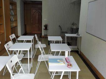 元景英语学习中心