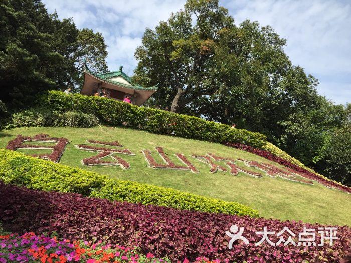 白云山风景区-巨擘彤的相册-广州景点-第2页-大众