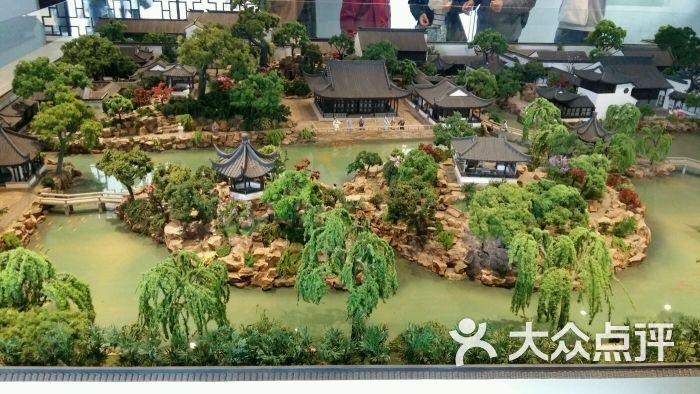 苏州园林博物馆-图片-苏州周边游-大众点评网